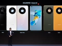 史上最强的华为Mate40系列发布:全球唯一5nm 5G SoC,顶配超1.8万元!
