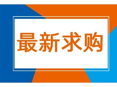 求购回收红米note8手机屏幕