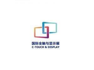 深圳国际全触与显示展