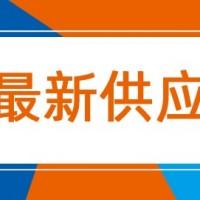 深圳工业蓝膜笔段液晶模块JDL0418C01